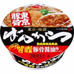 サッポロ一番 東京豚骨拉麺ばんから 背脂豚骨醤油味ラーメン(1コ入)(発送可能時期:通常3-7日で発送予定)[カップ麺]