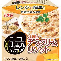 丸美屋 五穀ごはん 3種のチーズクリームリゾット(220g)(発送可能時期:通常1-3日で発送予定)[レンジ調理食品]