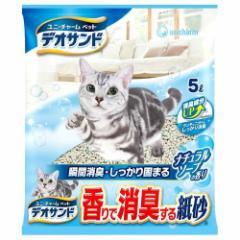 デオサンド 香りで消臭する紙砂 ナチュラルソープの香り(5L)(発送可能時期:通常1-3日で発送予定)[猫砂・猫トイレ用品]