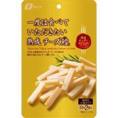 一度は食べていただきたい 熟成チーズ鱈(64g)(発送可能時期:1週間-10日(通常))[お菓子 その他]