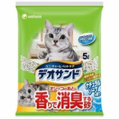 猫砂 デオサンド オシッコのあとに香りで消臭する砂 ナチュラルソープの香り(5L)(発送可能時期:3-7日(通常))[猫砂・猫トイレ用品]