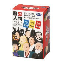 歴史人物カードゲーム(1コ入)(発送可能時期:1週間-10日(通常))[ベビー玩具・赤ちゃんおもちゃ その他]
