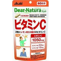 ディアナチュラスタイル ビタミンC 60日分(120粒)(発送可能時期:1週間-10日(通常))[ビタミンC]