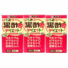 タマノイ はちみつ黒酢ダイエット(125mL*3パック入)(発送可能時期:3-7日(通常))[果実酢(健康酢)]