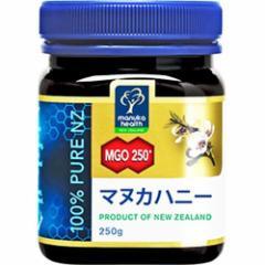 マヌカヘルス マヌカハニー MGO250+(250g)(発送可能時期:通常1-3日で発送予定)[ダイエットフード その他]