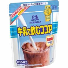 森永 牛乳で飲むココア(200g)(発送可能時期:3-5日(通常))[ココア]