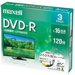 マクセル 録画用 DVD-R 120分 ホワイト 3枚(3枚)(発送可能時期:1週間-10日(通常))[DVDソフト]