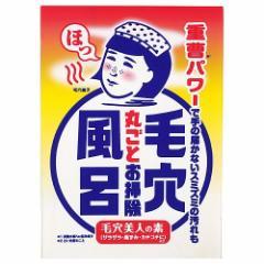 毛穴撫子 重曹つるつる風呂(30g)(発送可能時期:3-7日(通常))[スキンケア入浴剤]