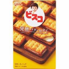 ビスコ 発酵バター仕立て(5枚*3パック)(発送可能時期:3-7日(通常))[ビスケット・クッキー]