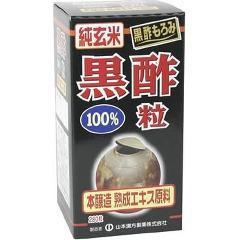 山本漢方 黒酢粒100%(280錠)(発送可能時期:3-7日(通常))[黒酢]