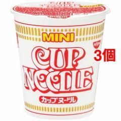 日清カップヌードル ミニ(1コ入*3コセット)(発送可能時期:通常1-3日で発送予定)[カップ麺]