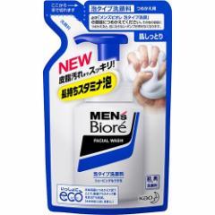 メンズビオレ 泡タイプ洗顔 つめかえ(130mL)(発送可能時期:3-7日(通常))[男性用 洗顔料]