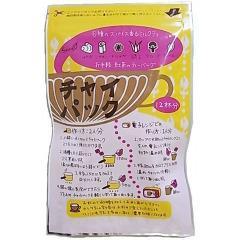 チャイパック(3g*12袋入)(発送可能時期:1週間-10日(通常))[紅茶の飲料(フレーバー)]