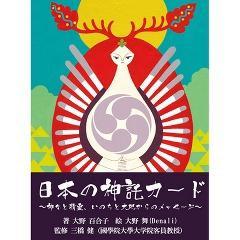 【オススメ】日本の神託カード(1コ入)(発送可能時期:通常3-5日で発送予定)[ベビー玩具・赤ちゃんおもちゃ その他]