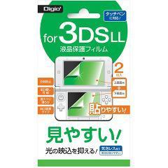 Digio2 ニンテンドー3DS LL用 液晶保護フィルム 反射防止 GAFLL-FLG(2枚入)(発送可能時期:3-7日(通常))[照明器具その他]