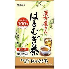 漢方屋さんの作ったはとむぎ茶(10g*22袋入)(発送可能時期:通常3-5日で発送予定)[はとむぎ茶]