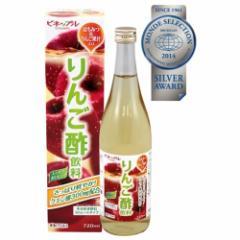 ビネップル りんご酢飲料(720mL)[果実酢(健康酢)]