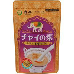 チャイの素(130g)(発送可能時期:1週間-10日(通常))[紅茶 その他]