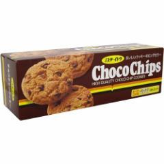 ミスターイトウ チョコチップクッキー(15枚入)(発送可能時期:通常1-3日で発送予定)[ビスケット・クッキー]