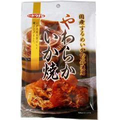 味のドウナン やわらかいか焼(46g)(発送可能時期:1週間-10日(通常))[乾物]