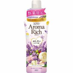 【企画品】ソフラン アロマリッチ ラベンダーアロマの香り(550mL)(発送可能時期:3-7日(通常))[柔軟剤(液体)]