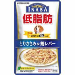 いなば 低脂肪 とりささみ&鶏レバー(80g)(発送可能時期:3-7日(通常))[ドッグフード(ウェットフード)]