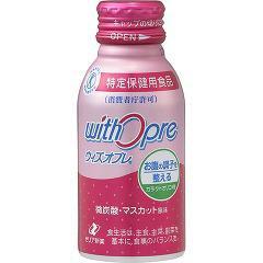ウィズオプレ(100mL)(発送可能時期:1-5日(通常))[トクホの炭酸]