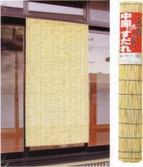天津簾(すだれ) 新間 88cm×80cm