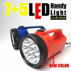 2WAY(懐中電灯7LED+ランタン5LED)7+5LEDスーパーハンディライト(色お任せ)