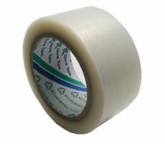 リンレイテープ 梱包用テープ 670
