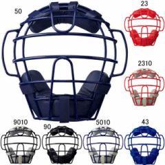アシックス ソフトボール用マスク(1・2・3号ボール対応) BPM631