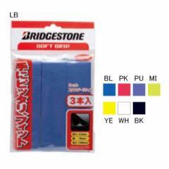 ブリヂストン グリップテープ(ウェットタイプ)3本セット BACH06