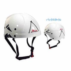 エバニュー オーストリアルピン ユニバーサルヘルメット EBV891