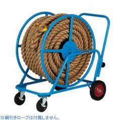 エバニュー 綱引きロープ巻取器ST EKA779