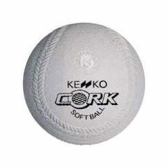 ナガセケンコー 新ケンコーソフトボール3号 コルク芯(1ダース) S3C-NEW