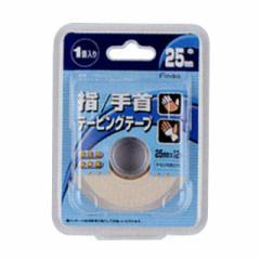 ムトー フィノア(Finoa) ブリスターパック ホワイトテープ(2.5cm) 10023