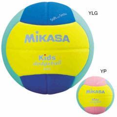 ミカサ キッズドッジボール2号 SD20