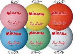 ミカサ ソフトドッジボール2号 STD-2R