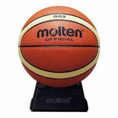 モルテン サインボール2号(バスケットボール) BGG2
