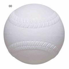 ミズノ ソフトボール用ポリウレタンボール 1ダース(マシン用練習球) 16JBS100