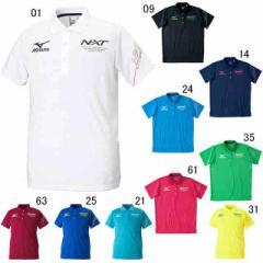 ミズノ ポロシャツ  メンズ ユニセックス ポロシャツ MIZUNO 32MA5080