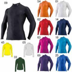 ミズノ バイオギアシャツ(ハイネック長袖) 32MA8150