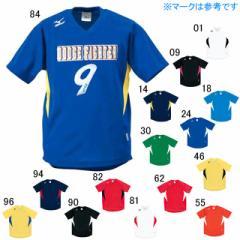 ミズノ ドッジボール ゲームシャツ A62HY144