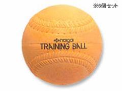 内外ゴム トレーニングソフトボール(6個セット) S3CT