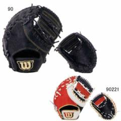 ウイルソン 一般ソフトボール用 The Watanabe Hero 捕手・一塁手兼用(左投げ有り) WTASWR7LZ