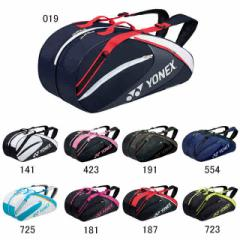 ヨネックス ラケットバッグ6(リュック付)テニス6本用 BAG1732R