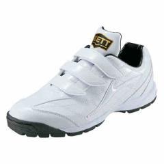 ゼット 野球 トレーニングシューズ トレーニングシューズ ラフィエットDX ホワイト×ホワイト ZETT BSR8276-1111