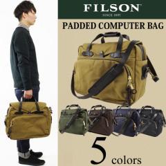 フィルソン FILSON パッデドコンピューターバッグ (米国製 PADDED COMPUTER BAG)