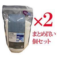 【2個セット ラグゼ デッドシーバスソルト 2kg(入浴剤 バスソルト)】※キャンセル・変更・返品交換不可