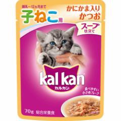 【カルカンウィスカス スープ仕立て 12ヵ月までの子猫用 かにかま入りかつお 70g】※税抜5000円以上送料無料